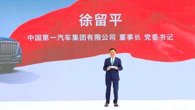 """徐留平:新红旗坚持""""共建、共创、共享""""的开放发展理念"""