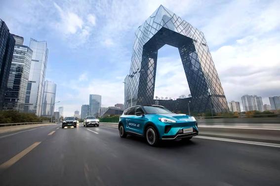 新上市高端新能源品牌:ARCFOX极狐新车跨次元壁轰动车圈科技圈