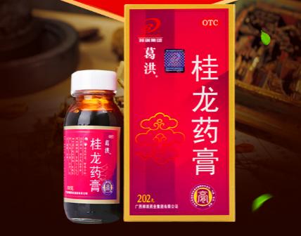 广西邦琪药业:五脏同调治风湿 葛洪桂龙药膏你的首要之选