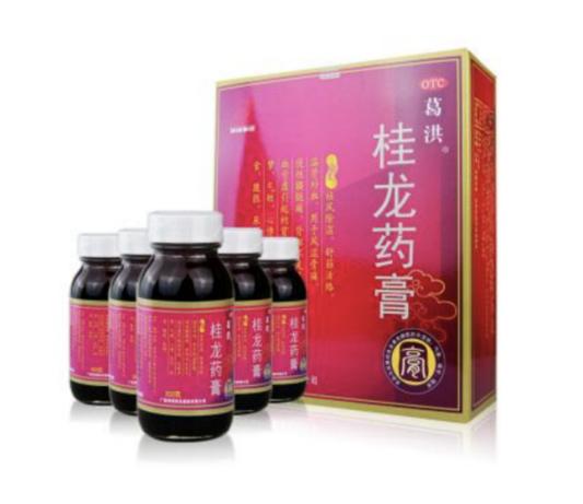 广西邦琪药业:品质高疗效好 葛洪桂龙药膏就是你的选择